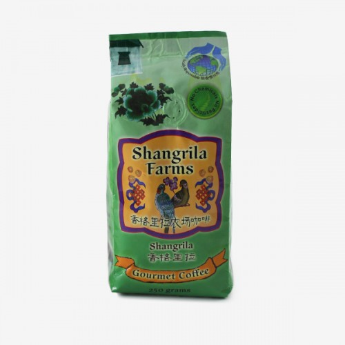 Ethically sourced 'Meili Mountain' gourmet coffee beans 250g